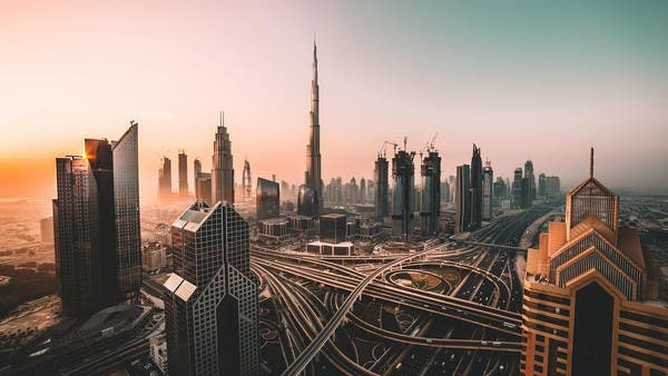 UAE's central banks sees increased risk of money laundering due to COVID-19