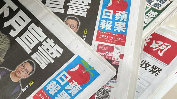 Hong Kong police arrest former Apple Daily journalist at airport: Local media