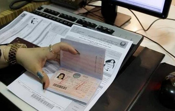 Dubai: New 24×7 residency visa service launched – News