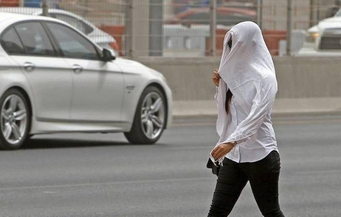 UAE weather: Hot, dusty forecast for Tuesday – News