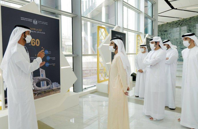 UAE: Sheikh Mohammed launches multiple projects to encourage startups, attract youth – News