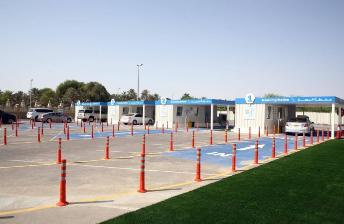 Covid-19: Drive-through centre in shipping containers opens in Abu Dhabi – News