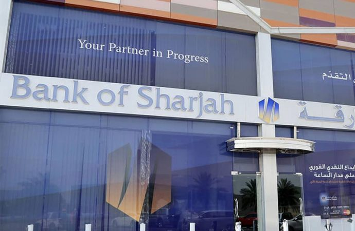 Bank of Sharjah to deliver $27m bonus share issue after 'resilient' 2020