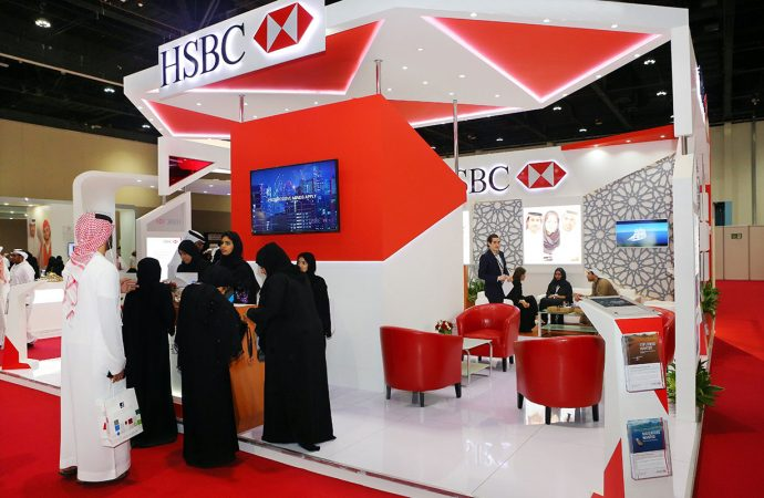 HSBC pledges $5bn support to help UAE businesses expand globally