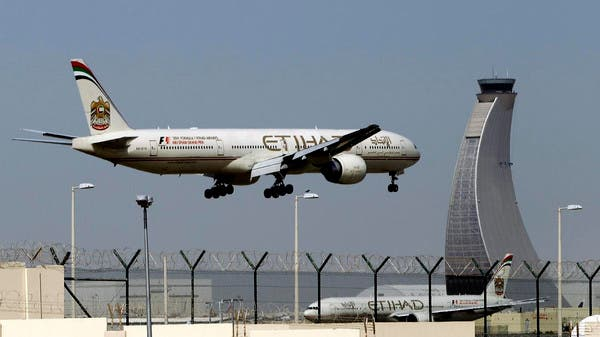 Israel, UAE national airlines announce cooperation deal