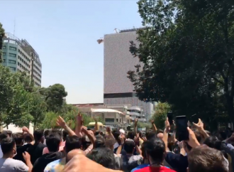 Iran protests spread to Tehran with chants against supreme leader