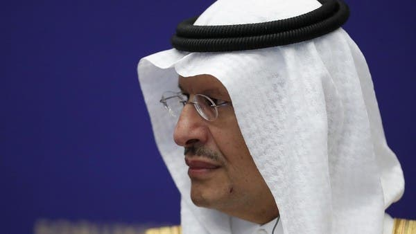 Saudi energy minister says Kingdom considers interests of all in role as OPEC+ chair