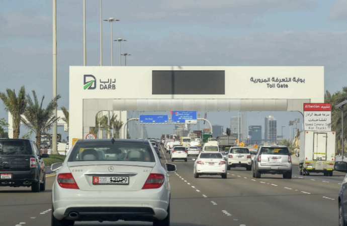 Abu Dhabi Police: Clear your toll fines before renewing vehicle permit – News