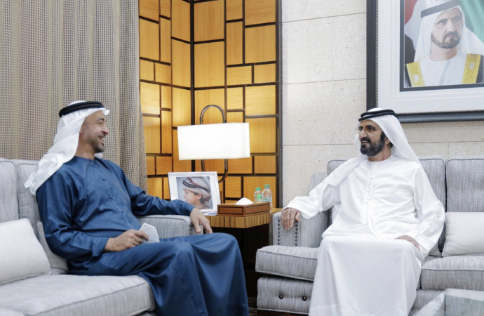 UAE and its people are Sheikh Mohamed's first and last concern: VP – News