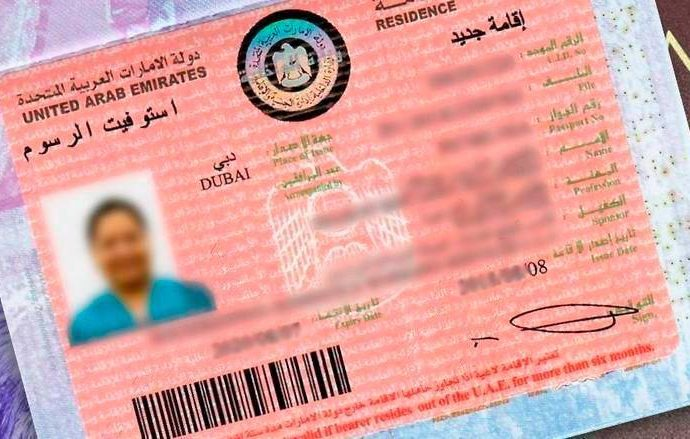 India-UAE flights: What to do if your stranded family's visas expire soon – News