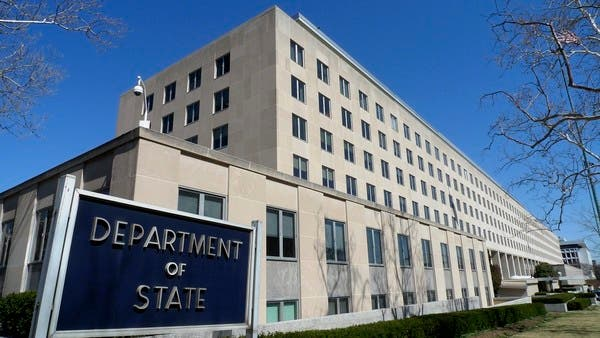 US 'beyond fed up' with Iran-backed Houthis: State Department