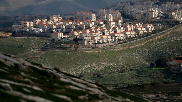 Norway's KLP no longer investing in 16 companies linked to Israeli settlements