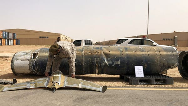 Arab Coalition destroys Houthi explosive drone in Yemeni airspace