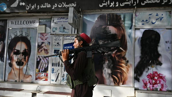 Fear of beauty parlors spreads in Afghanistan as Taliban crackdown on women's freedom