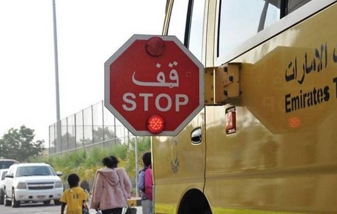 Abu Dhabi: 17% of drivers flout school bus 'stop' sign rule – News