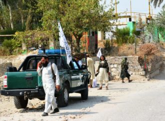 At least two dead, 20 wounded in blasts in Afghanistan's Jalalabad: Taliban – News