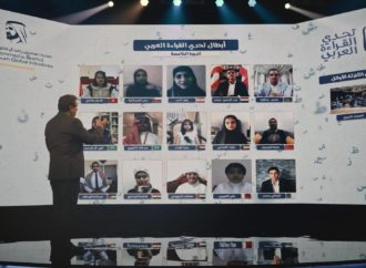 Arab Reading Challenge: Winners of prizes worth Dh11 million announced – News