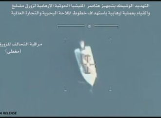 Arab Coalition destroys two booby-trapped Houthi boats, thwarts attack