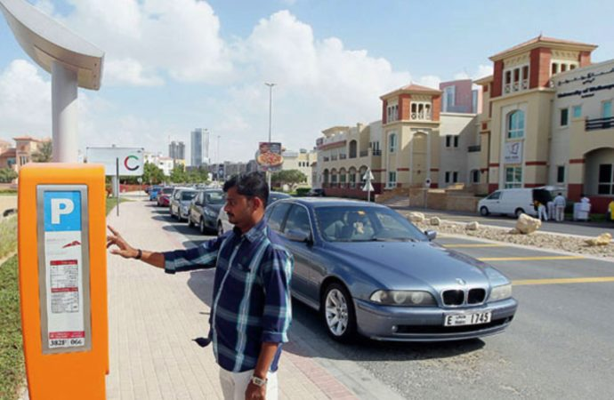 Lasted Local News Updates – Emarat Daily