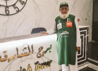 T20 World Cup: PCB helps super fan 'Chacha Cricket' get tickets to watch India-Pakistan match – News